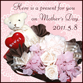 2011 indive Mother's Day Lesson イメージ